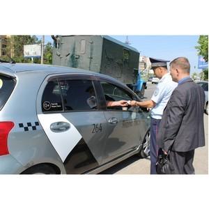 «Операция такси» в Хабаровском крае продолжается