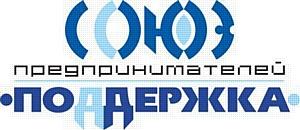Предприниматели Заполярья рассмотрели заявки от НКО в рамках  весеннего конкурса грантов