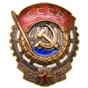 Академией подготовлено положение о включении в реестр новых технологий, применяемых в сфере ЖКХ РФ