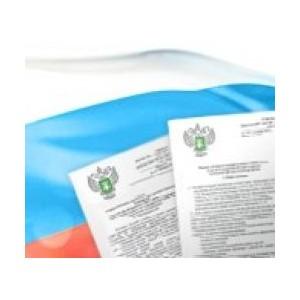 О результатах работы ФГБУ «Ростовский референтный центр Россельхознадзора» в 2017 году