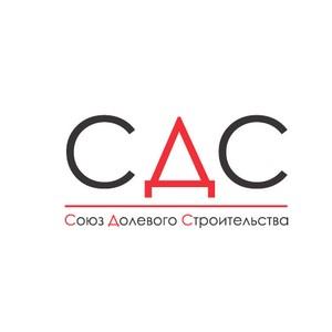 Представители компании СДС встретились с главой администрации г. Всеволожск