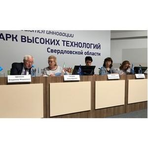 Семинар для специалистов ОПК Уральского региона в технопарке «Университетский»