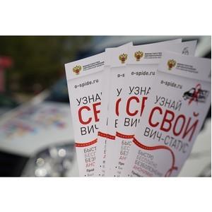 Акция «Тест на ВИЧ: Экспедиция 2019» в Пензенской области