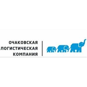 Скидка 25% на доставку в «Ашан» от «Очаковской Логистической Компании»