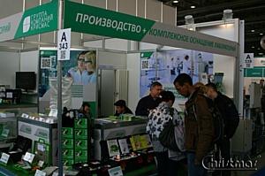 ЗАО «Крисмас+» на международной выставке «Аналитика Экспо»