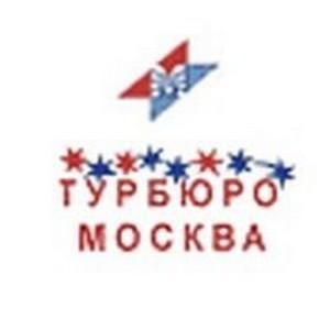 Компания ООО «Турбюро Москва» специализируется на корпоративном обслуживании