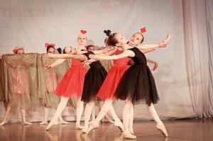 Международный фестиваль для начинающих танцовщиков пройдет в Казани 24 июля