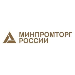 Регионы отчитались в Минпромторге о результатах маркировки товаров