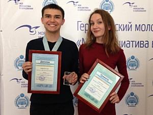 Студенты КФУ приняли участие в XI Герценовском молодежном форуме