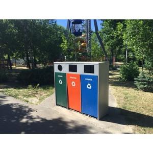 Контейнеры для раздельного сбора отходов упаковки установят в Волжском