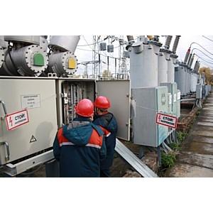Удмуртэнерго поддерживает экологическую безопасность производства
