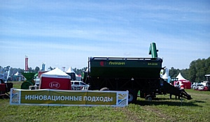Компания «Лилиани» приняла участие в выставке «Агрофест-НН 2017»