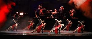 """Gustavo Russo с программой """"Искушение танго"""" в концертном зале МИР"""