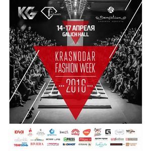 Неделя моды в Краснодаре 14-17 апреля 2016