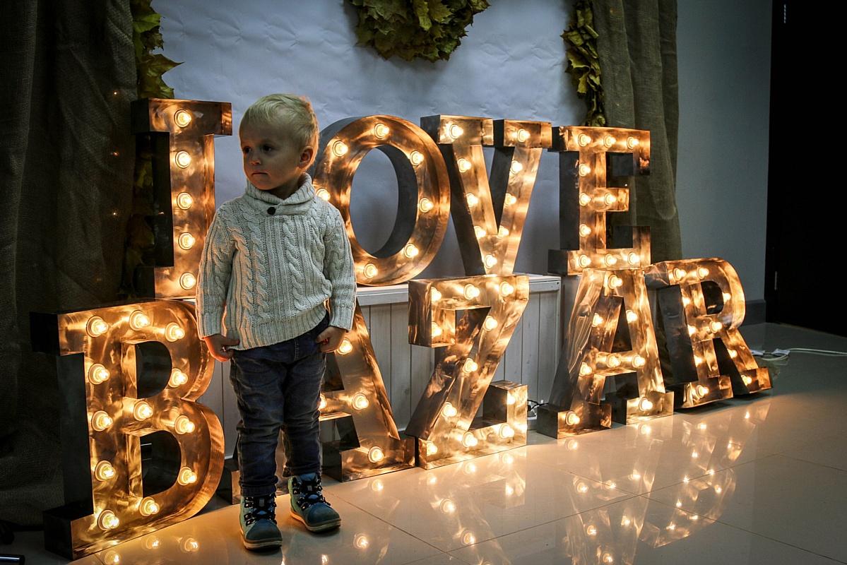 Семейный фестиваль Love Bazar
