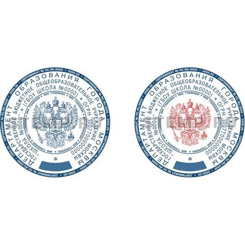 Гербовые печати – солидный аксессуар, удобный в работе