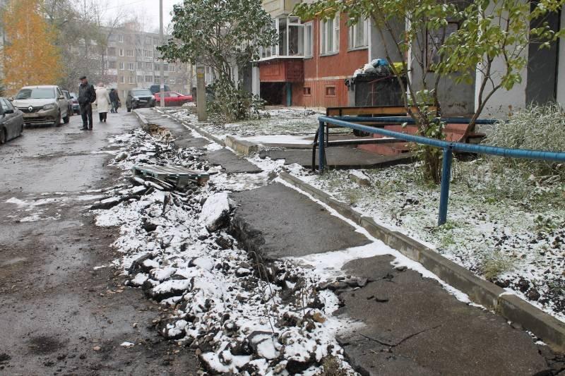 Активисты Народного фронта провели очередной рейд по дворовым территориям столицы Мордовии