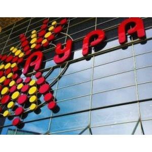 Шопинг в Ауре: шанс уехать из ТРЦ на Nissan Almera или Hyundai Solaris