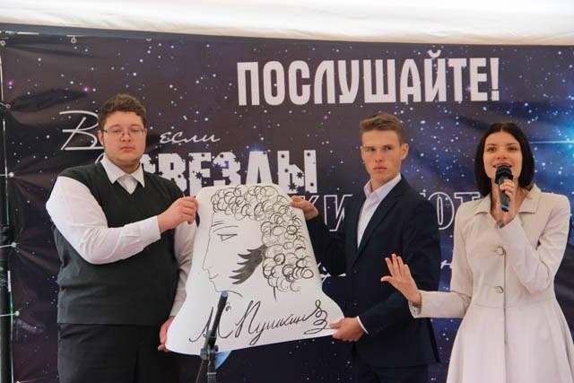 Студенты Дзержинского филиала РАНХиГС приняли участие в поэтической площадке «Послушайте»