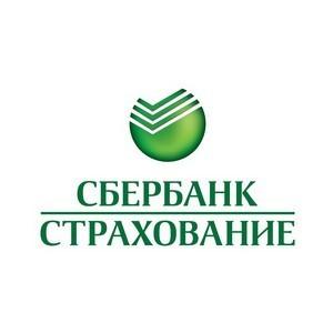 260 клиентов «Сбербанк страхование жизни» получили свои накопления