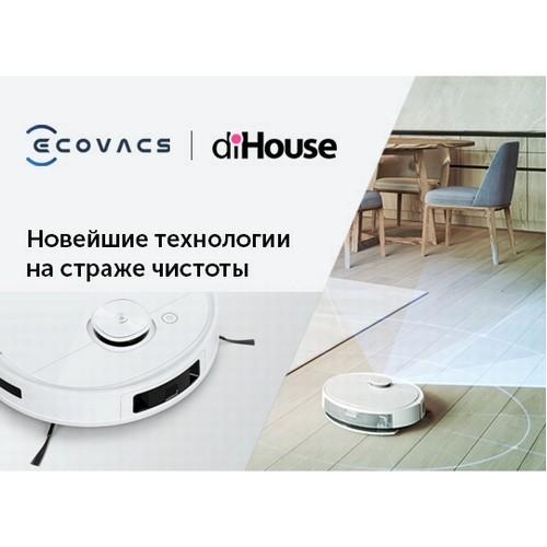 Компания diHouse представила новую линейку роботов-пылесосов Ecovacs