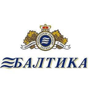 «Балтика Разливное» представляет ограниченную серию с новым дизайном