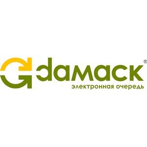 Электронная очередь «Дамаск» оптимизировала процессы налоговой службы