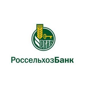 Россельхозбанк и Объединенная судостроительная корпорация подписали Соглашение о сотрудничестве