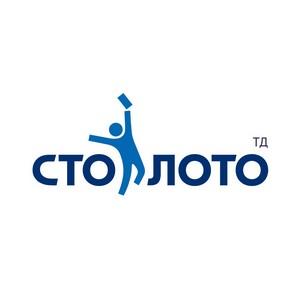 Обладателем суперприза лотереи «Рапидо» стал житель Екатеринбурга!