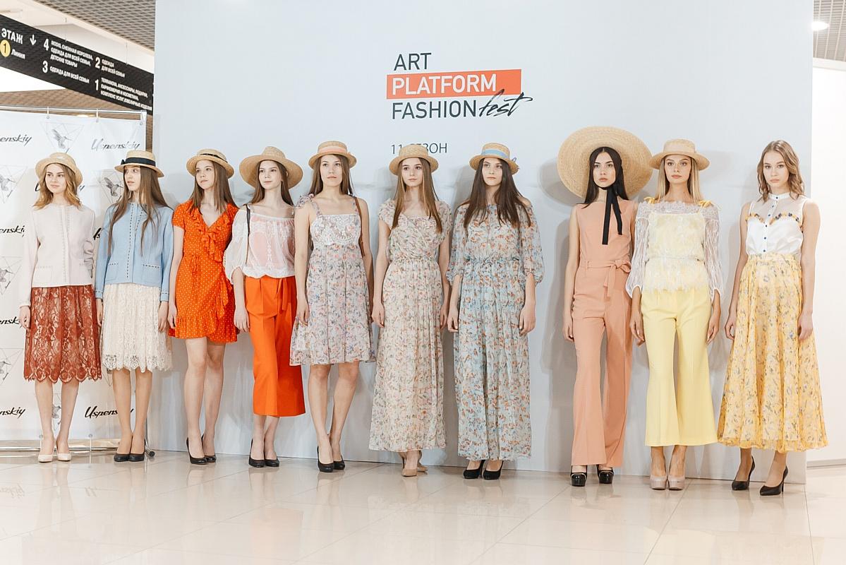 В Екатеринбурге Art Platform Fashion Fest прошел  в 11-ый раз!