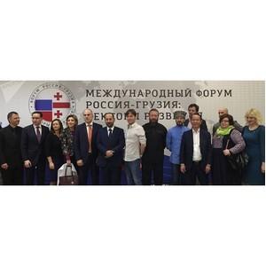 Международный форум «Россия-Грузия: векторы развития»