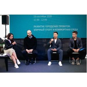 Немов и Группа Родина обсудили готовность городов к развитию спорта
