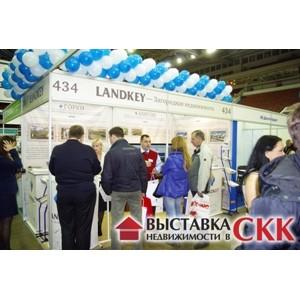 Компания LANDKEY подвела итоги участия в