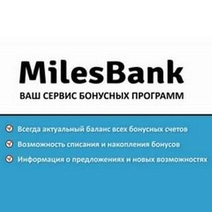 MilesBank — бонусные программы всегда под рукой