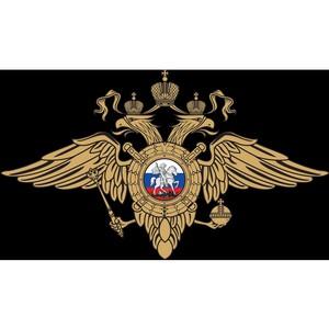 Полицейские Зеленограда задержали подозреваемого в незаконном обороте наркотиков
