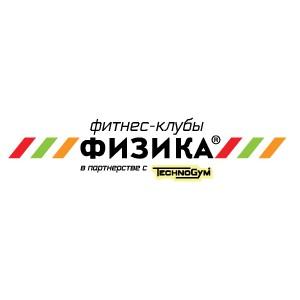 Фитнес-клуб «Физика» площадью 3 тыс. кв. м открылся в ТРЦ «Афимолл Сити»