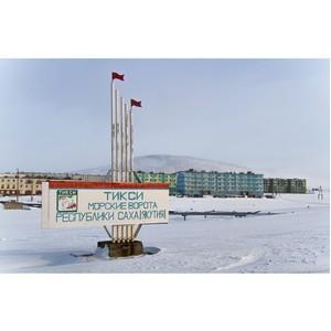 Морским воротам Тикси Якутии исполнилось 85 лет