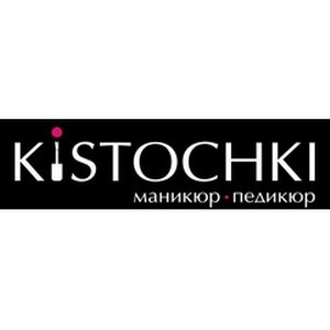 23-я студия Kistochki откроется в августе