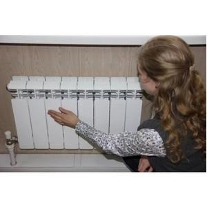 Госжилинспекция Челябинской области открыла горячую линию по вопросам отопления