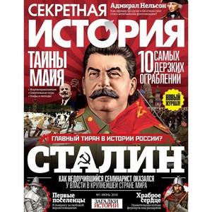 Новый журнал