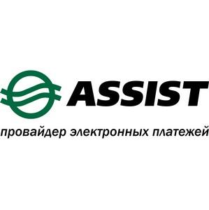Маркетинговый департамент ASSIST: «Ювелирный рынок еще не готов к интернет-эквайрингу»