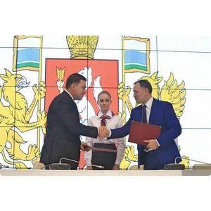 Свердловская область и партнёры по импортозамещению