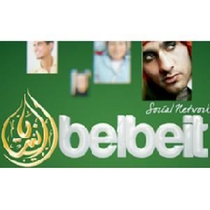 Belbeit - первая официальная арабаская социальная сеть