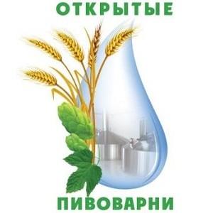 «Балтика-Ростов» принимал гостей в день ежегодной акции «Открытые пивоварни»