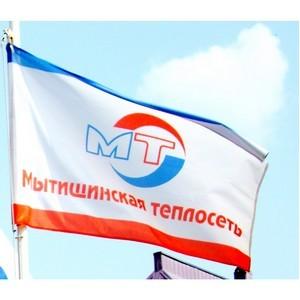 Сотрудники Мытищинской теплосети приняли активное участие в сборе макулатуры