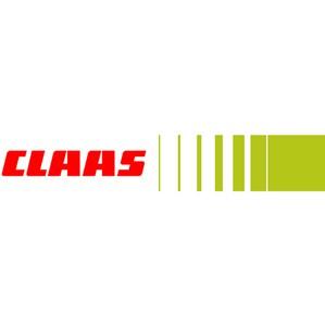 Claas запустил новый интернет портал для поддержанной техники