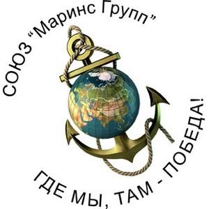 «Маринс Групп Интертеймент» на торжественном мероприятии Клуба военачальников РФ
