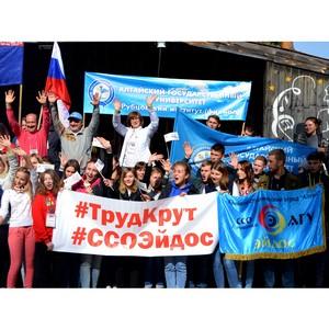 Молодежный форум города Рубцовска
