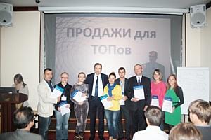 Коллектив компании «Автомобильный концерн» прошел тренинг «Эффективных Продаж - Продажи для Топов»