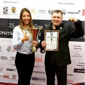 Кубок Изотова 2019: названы победители в конкурсе по наставничеству